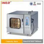 New Style Electric Convection Oven For Cooking All Kinds Of Food-