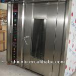electric rotary rack oven/rotary convection oven-