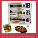 fashionable 3 layers 6 pans gas oven-