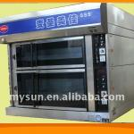 effective work lighting MS 4A DECK OVEN