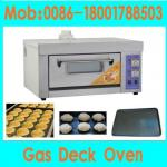 bakery equipment gas bread single deck oven(1 deck 1 tray )-