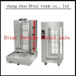 Commencial Electric Rotisserie For Chicken-
