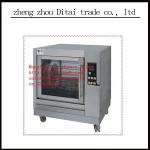 New design Electric Rotisserie For Chicken-