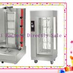 Factory direct sale Electric Shawarma Broiler-