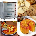 pastry baking machine/Commercial bread oven machine-