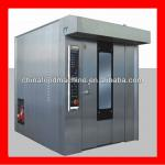 reliable bakery equipment gas diesel oven/008615890640761-
