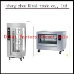 cheap Rotary Electric Chicken Rotisseries-