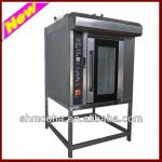 convection oven circulating hot air oven (8 trays ,LATEST DESIGN)-