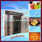 Rotary industrial 32trays bread baking Oven-