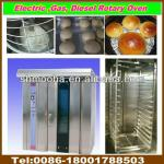 electric rotary rack oven (factory low price,CE,stainless steel)-