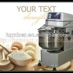 HS50 automatic commercial dough kneader-
