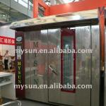 CE bakery equipment ,brick /laof/toast bread oven-