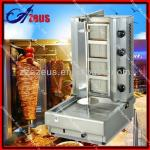 AUS-808 automatic gas and electric doner machine for sale-