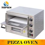 High quality Single layer Pizza cooking oven 12''pizzax12 equipment-
