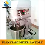High quality egg baking planetary mixer equipment-