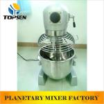 High quality heavy duty stand mixer equipment-