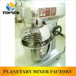 Cheap planetary flour milk egg mixer machine-