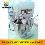 Good kitchenware commercial mixer machine-