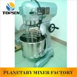 Good 25litre planetary food mixer machine-