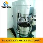 2013 stainless steel food mixer equipment-