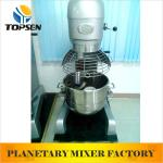Good low noise planetary mixer equipment-