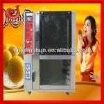 2013 new style electric oven for sale-