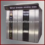 Diesel 32 Trays Rotary Convection Oven for baking-