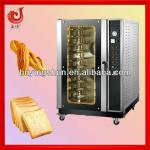 2013 new machine for furnace bakery rod-