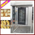 2013 new rotating oven bakery equipment for sale
