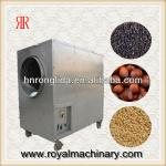 the newest energy saving nut roasting machine with high efficiency-