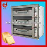 2013 new style cake baking oven-
