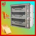 2013 new style big bread oven-