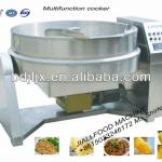 Stainless steel industrial Milk boiling machine-