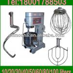 food planetary mixer/complete bakery equipment supplied-