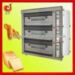 2013 new style bakery turbo oven-