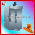 2013 new style machine commercial bread rack-
