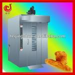2013 new style rotary oven for pita equipment-