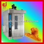 2013 new rotary oven of types of french bread-