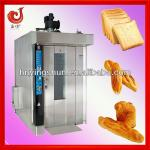 2013 new style rotary commercial baking oven-