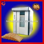 16 trays stainless-steel baking oven/coal oven gas/gas rotary oven