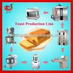 2013 whole set of commercial bread making equipment-
