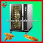 2013 new convection oven for cake bakeries-
