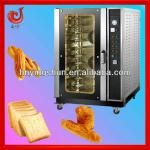 2013 new style commercial convection oven-