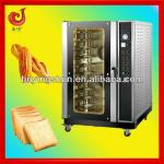 2013 new style outdoor electric oven-