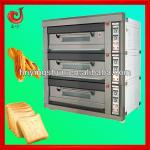 2013 new industrial cake oven-
