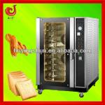 2013 hot sale convection industrial steam oven-
