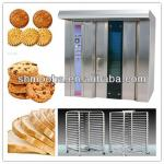 shanghai mooha electric bread baking oven/16& 32&64 trays/ complete bakery line supplied(ISO9001,CE)-
