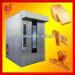 2013 new style industrial oven for bread-