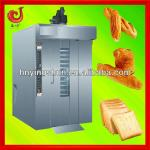 2013 new style rotary oven series-