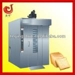 2013 new bread baking stainless steel machine rotary oven-